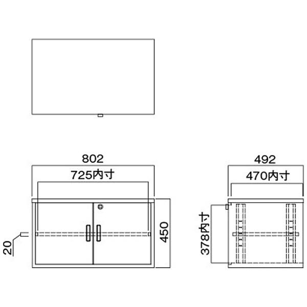 ハヤミ工産HayamiIndustry機器収納ボックスPHP-B8100L[PHPB8100L]