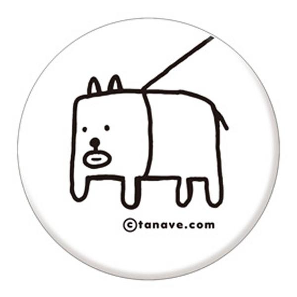 学研ステイフルGakkenSta:Full[バッジ]かっこいい犬。缶バッジ大ホワイトG040-20