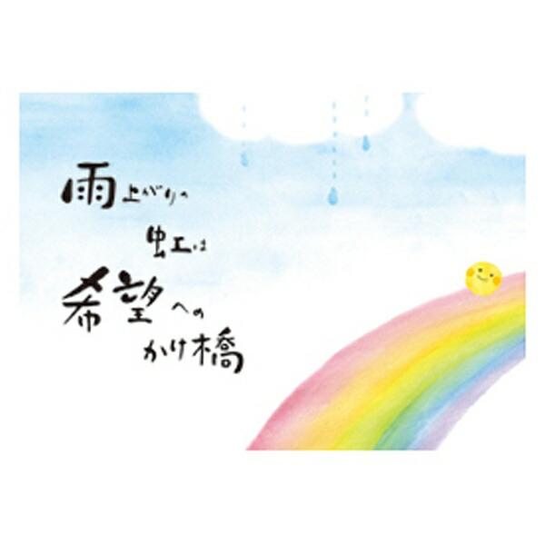 学研ステイフルGakkenSta:Full[グリーティングカード]BDメッセージブックまるB100-26