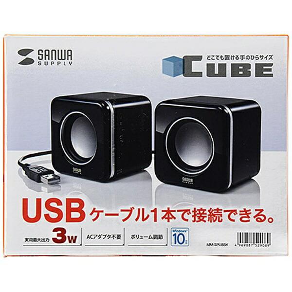 サンワサプライSANWASUPPLYMM-SPU8BKPCスピーカーブラック[USB電源/2.0ch][スピーカーパソコン]