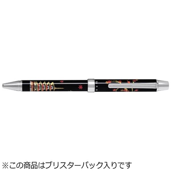 パイロットPILOT[多機能ペン]2+1雅絵巻紅葉と五重塔パック入(インキ色:黒・赤+シャープ0.5mm)P-BTHM3SR-MG