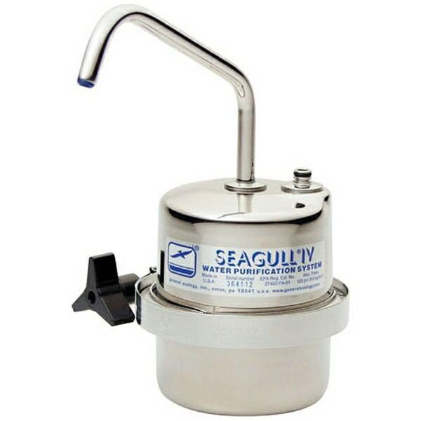 シーガルフォーSEAGULLIV浄水器シーガルフォーX-1DS<DZY5601>[DZY5601]