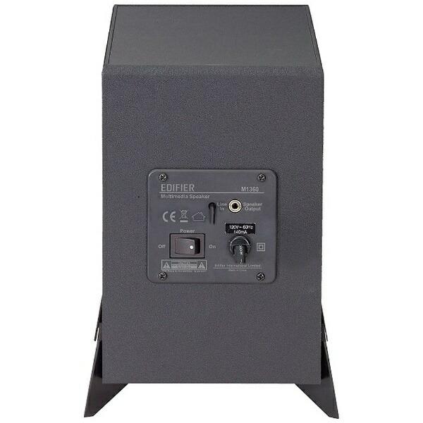 EDIFIERエディファイアEDR-M1360PCスピーカー[AC電源/2.1ch]