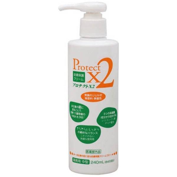 アースブルーEARTHBLUE皮膚保護クリームプロテクトX2240ml(中型)<XPL3502>[XPL3502]【wtnup】