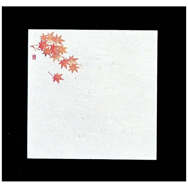 アーテックArtec遠赤抗菌和紙花ごよみ懐敷(200枚入)もみじW4-7<QSK83004>[QSK83004]