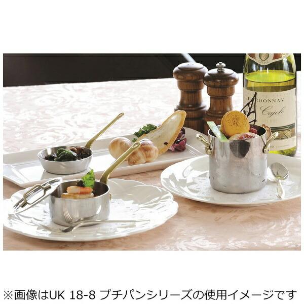 三宝産業SAMPOSANGYOUK18-8プチテーパーパン両手浅型鍋(蓋無)9cm<PPT8802>[PPT8802]