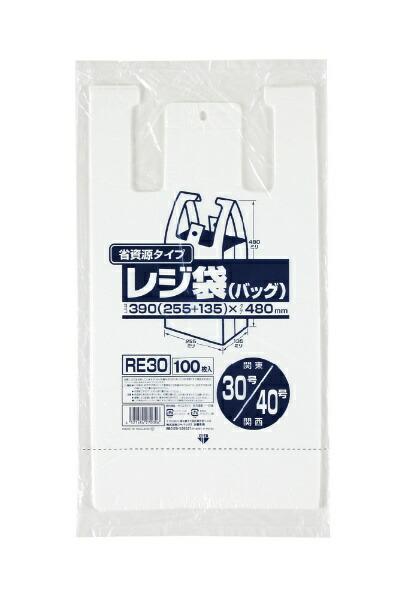ジャパックスJAPACK'S業務用省資源タイプレジ袋(100枚入)RE3030号/40号乳白<XLZ3505>[XLZ3505]