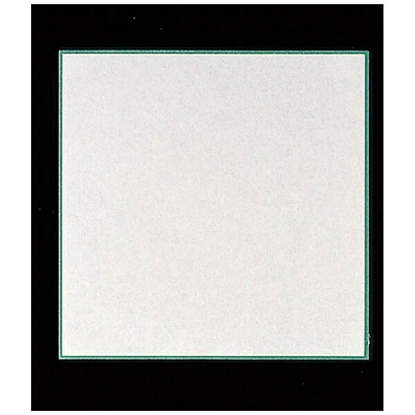 アーテックArtec青枠耐油天紙(300枚入)4寸291-G-12<QTI224>[QTI224]