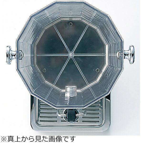 KINGOキンゴーKINGO多角型ジュースディスペンサー10L<FZY4701>[FZY4701]