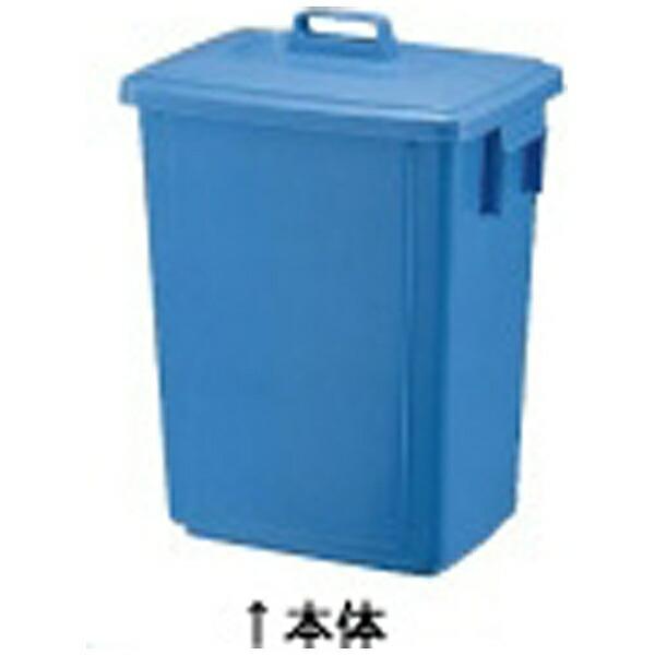積水テクノ成型SEKISUICHEMICALセキスイポリペール角型40型本体<KPC17240>[KPC17240]