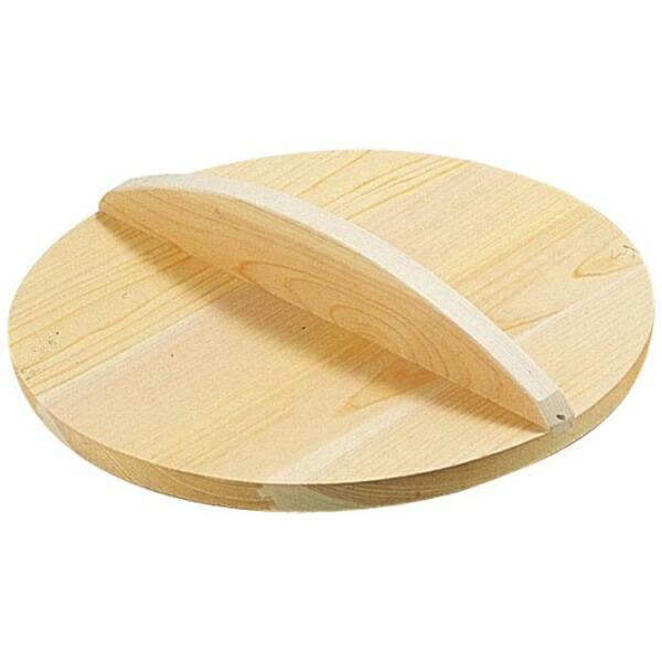 雅うるし工芸厚手サワラ木蓋(鉄餃子鍋27cm用)30cm用<AKB02030>[AKB02030]