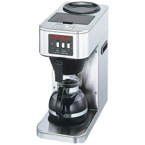 ラッキーコーヒーマシンLUCKYCOFFEEMACHINEボンマックコーヒーブルーワーBM-2100<FKC86>[FKC86]