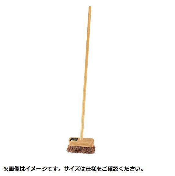 高砂木柄シダデッキブラシ20cm<KDT04020>[KDT04020]