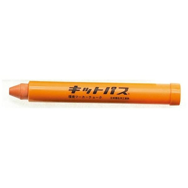 日本理化学工業NihonRikagakuIndustryキットパス橙KP-RG<PKT3306>[PKT3306]