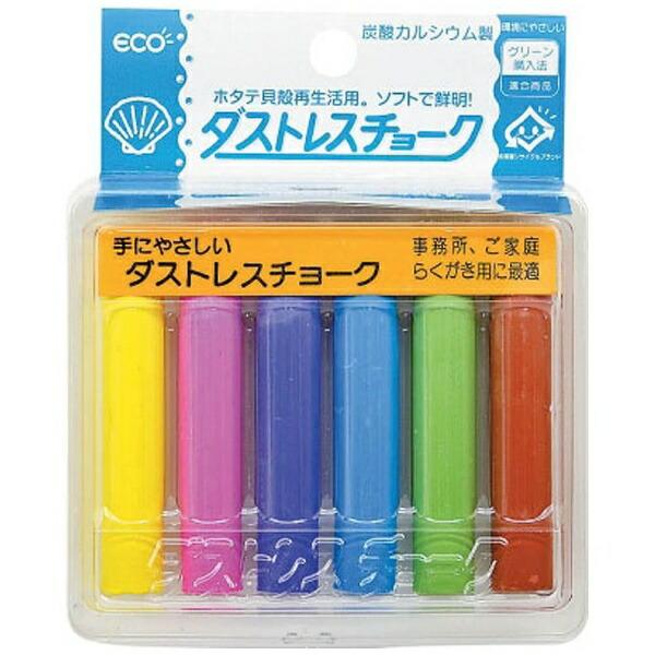 日本理化学工業NihonRikagakuIndustryダストレスチョーク(6本入)6色DCC-6-6C<PTY4408>[PTY4408]