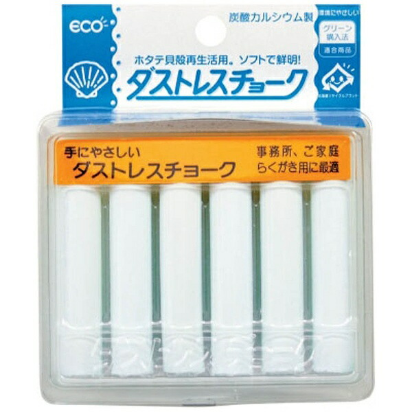 日本理化学工業NihonRikagakuIndustryダストレスチョーク(6本入)白DCC-6-W<PTY4401>[PTY4401]