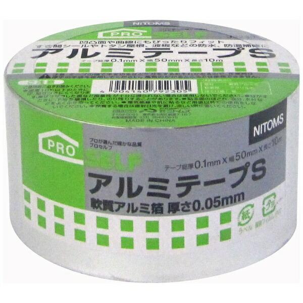 ニトムズNitomsアルミテープS50ミリx10m
