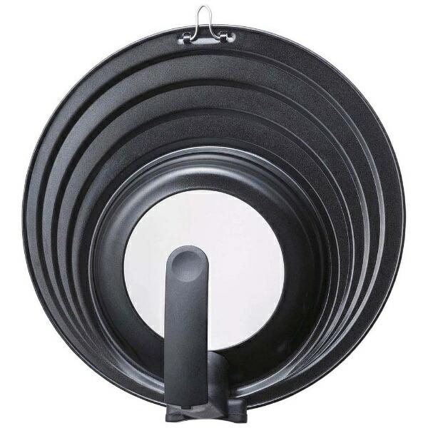 貝印KaiCorporationフライパンカバー斜面タイプスタンド付(18・20・22・24cm)DW5619[000DW5619フライパンカバー]