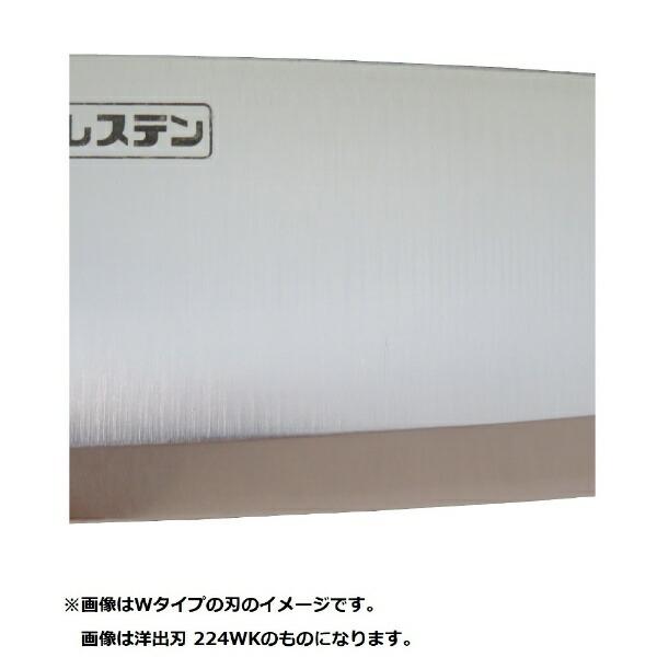グレステンGlestainグレステン洋出刃20cm(W・Mタイプ)220WM<AGL8402>[AGL8402]