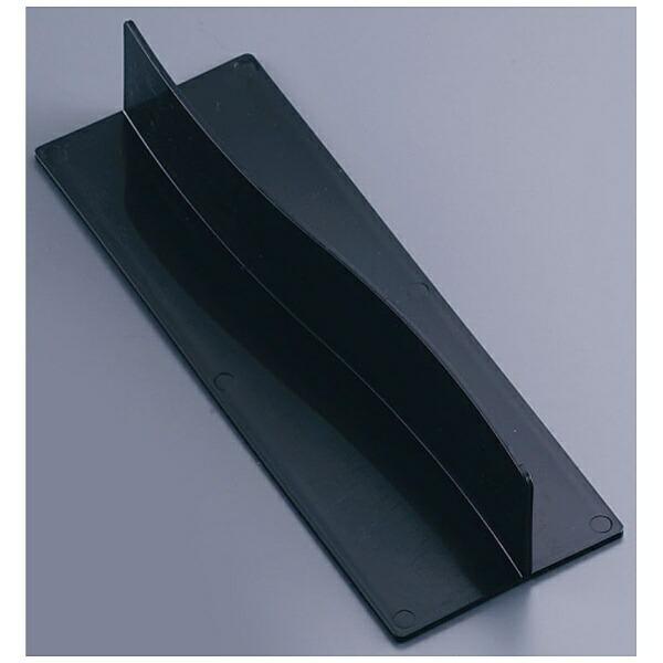 若泉漆器PPS字型パーティション黒O-7-6<PPC4502>[PPC4502]