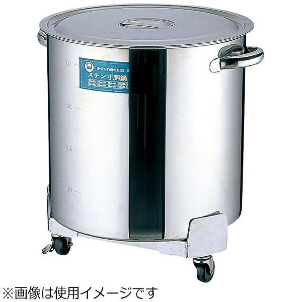 遠藤商事EndoShoji18-8寸胴鍋運搬用TRキャリー(ゴム車)39cm用<AZV6839>[AZV6839]