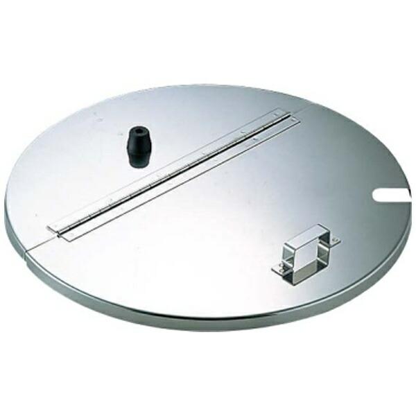遠藤商事EndoShoji18-8寸胴鍋用割蓋36cm用<AHT7136>[AHT7136]