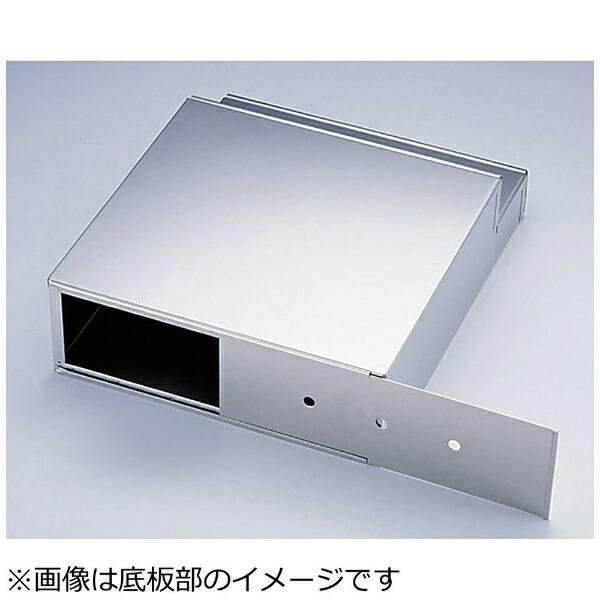 遠藤商事EndoShojiSA18-0釘打式ゴム板付庖丁差小・1段<AHU25003>[AHU25003]