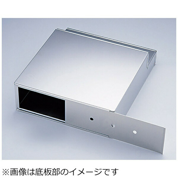 遠藤商事EndoShojiSA18-0流掛式ゴム板付庖丁差小・2段<AHU28003>[AHU28003]