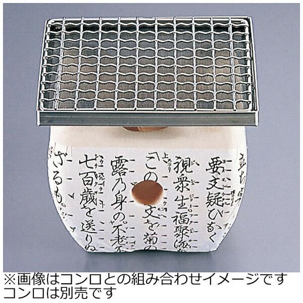 新越ワークスshinetsu-works18-8海鮮耐熱アミ角型セット大<QTI2701>[QTI2701]