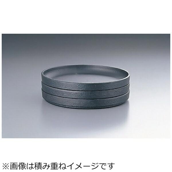 池永鉄工《IH対応》IKスタッキングステーキ皿17cm<PIK1002>[PIK1002]