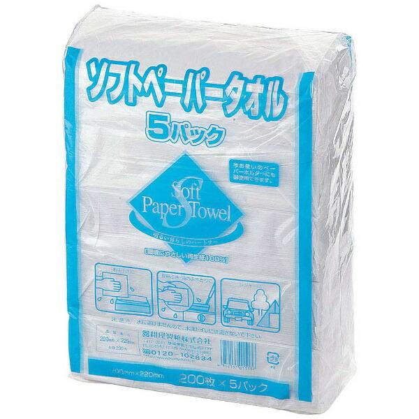 紺屋製紙ソフトペーパータオル5パック×5入(1ケース25束入)<KTO5601>[KTO5601]