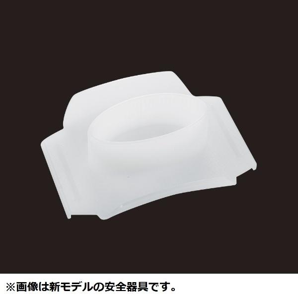 ベンリナーBENRINER万能野菜調理器ベンリナー<CBV04>[CBV04]【rb_pcp】
