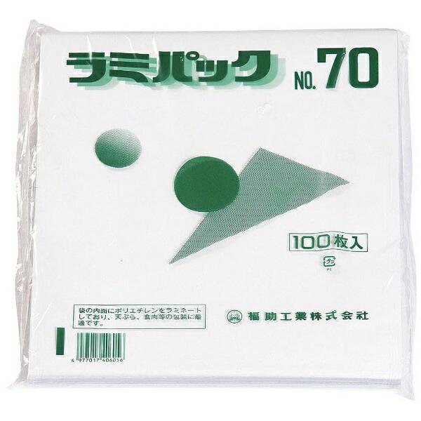 福助工業FukusukeKogyoラミパックNo.70(100枚入)<GPT126>[GPT126]