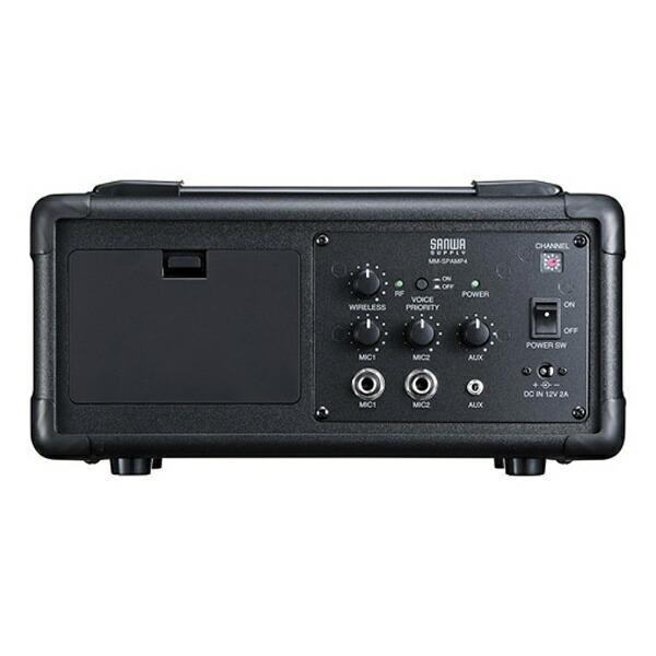 サンワサプライSANWASUPPLYワイヤレスマイク付き拡声器スピーカーMM-SPAMP4[MMSPAMP4]