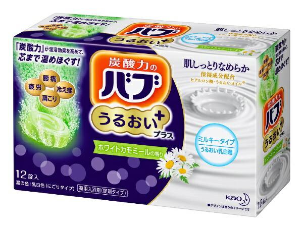 花王Kaoバブうるおいプラスホワイトカモミールの香り12錠入