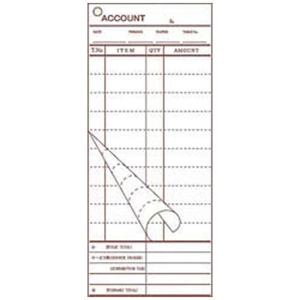 大黒工業DaikokuIndustry会計伝票2枚複写K612(50枚組×20冊入)<PKIB301>[PKIB301]