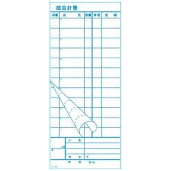 大黒工業DaikokuIndustry会計伝票2枚複写K-12(50枚組×10冊入)<PKIB402>[PKIB402]
