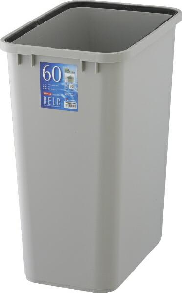 リスRISUベルク角型ペールグレー60S本体<KPC6905>[KPC6905]