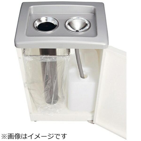 ミヅシマ工業MizushimaMfg飲み残し回収ボックス紙コップ&飲み残し209-021<ZKI0801>[ZKI0801]