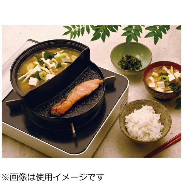 アサヒASAHI《IH対応》アサヒ鉄ふた味調理鍋S-23<QHT7301>[QHT7301]