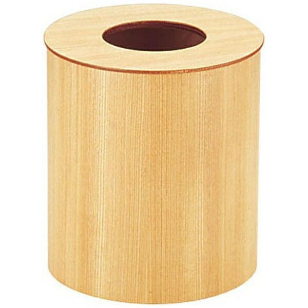 サイトーウッドSAITOWOOD木製ルーム用ゴミ入れ蓋付(栓白木)951H中<VGM01951>[VGM01951]