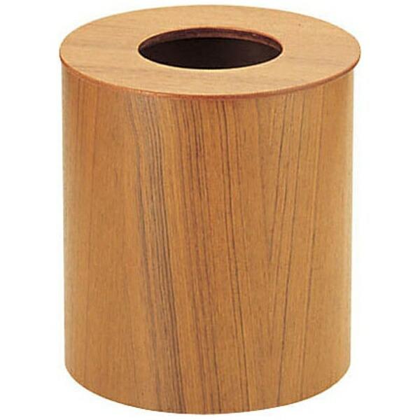 サイトーウッドSAITOWOOD木製ルーム用ゴミ入れ蓋付(チーク)952大<VGM02952>[VGM02952]