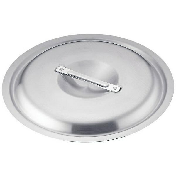アカオアルミAKAOALUMINUMアカオアルミ料理鍋蓋落とし込みタイプ51cm用<ALY5810>[ALY5810]