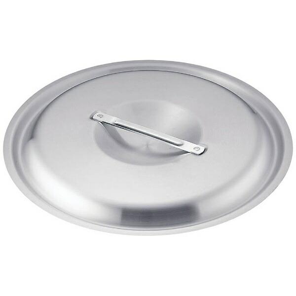 アカオアルミAKAOALUMINUMアカオアルミ料理鍋蓋落とし込みタイプ60cm用<ALY5812>[ALY5812]