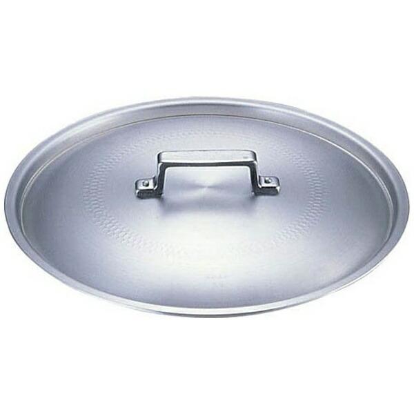 アカオアルミAKAOALUMINUMアカオアルミ料理鍋蓋落とし込みタイプ48cm用<ALY5809>[ALY5809]