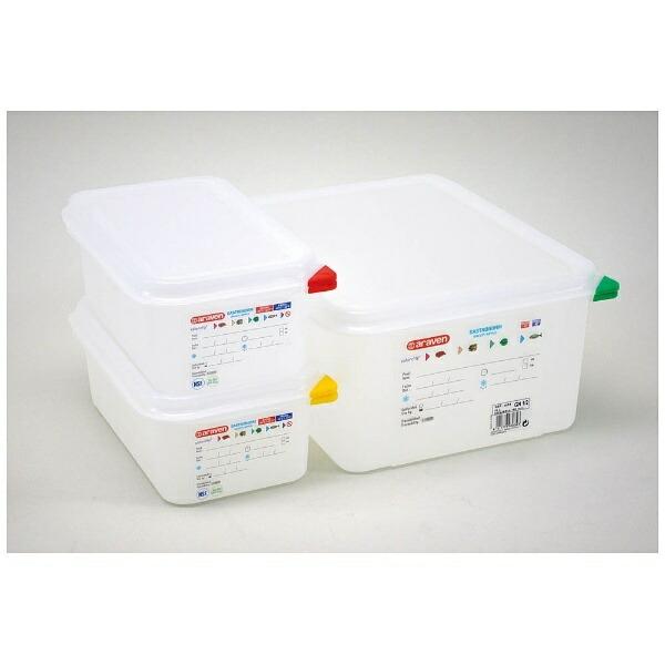 アラベンaravenアラベン密封カバー付食品保存コンテナー1/2200mm3035<AKVR607>[AKVR607]