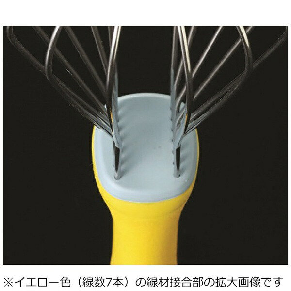 長谷川化学工業Hasegawa抗菌泡立2(ツー)ラインAG35-835cmイエロー<BAW3133>[BAW3133]