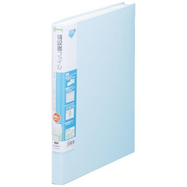 キングジムKINGJIM[ファイル]スキットマン領収書ファイルA4S水色2382Hミス