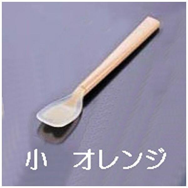 片力商事KATARIKIピティスプーンへら型小オレンジPT-0101<RSP184>[RSP184]