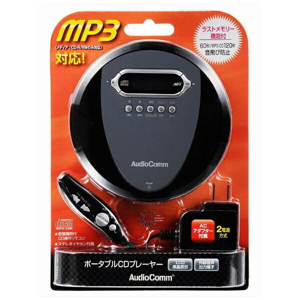オーム電機OHMELECTRICCDP-3878ZポータブルCDプレーヤーAudioComm[CDP3878Z]